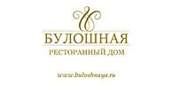 Partner Logo Slide 1