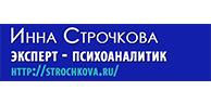 Partner Logo Slide 2