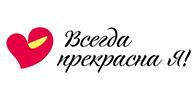 Partner Logo Slide 12