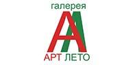 Partner Logo Slide 20