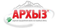 Partner Logo Slide 23