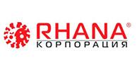 Partner Logo Slide 3