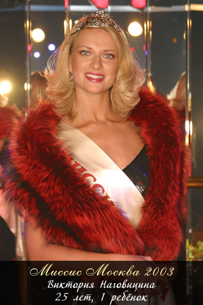 Mrs. Moscow 2003 rus